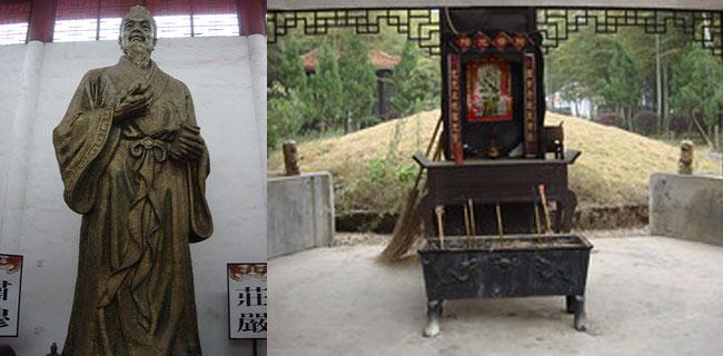 Estatua y templo Li Tian